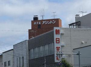 20070729ashibetu2