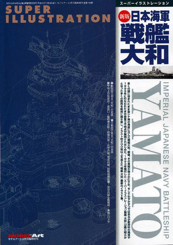 Book_yamato001_2