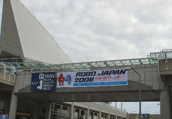 Robojapan2008